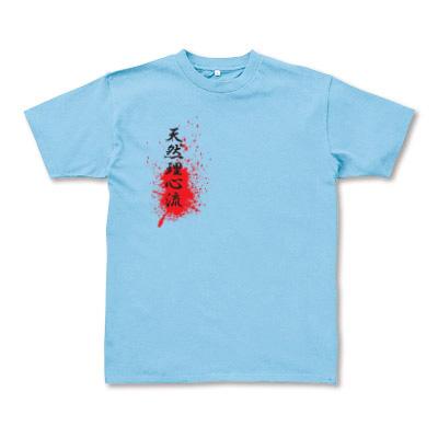 半袖Tシャツ通販 文字プリント