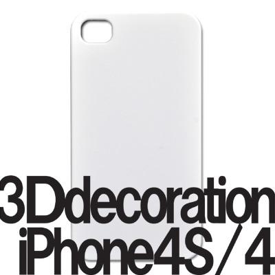 3Dデコレーション-iPhone4/4s用ケース