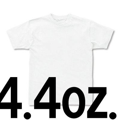 4.4oz.Tシャツ 薄手生地