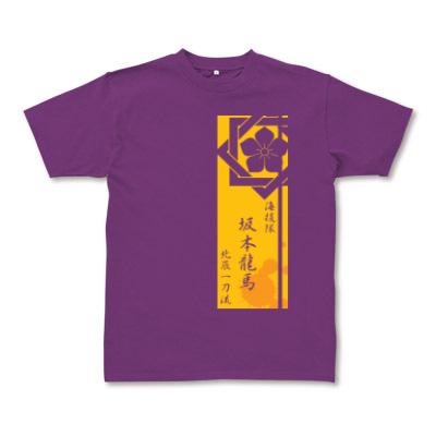 サムライTシャツ「海援隊 坂本龍馬」橙