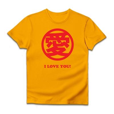 半袖シャツ 漢字ロゴデザイン 販売