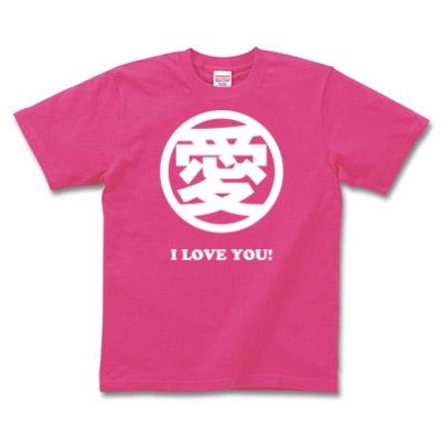 漢字Tシャツ グラフィックデザイン