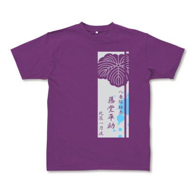 サムライデザイン Tシャツ