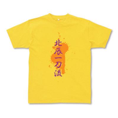 江戸剣術Tシャツ 通販