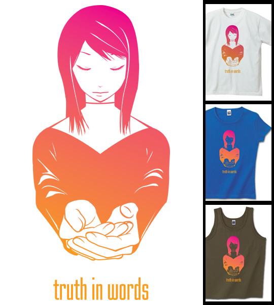 女の子デザインTシャツ