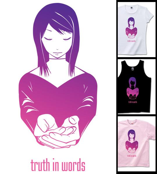 女の子Tシャツデザイン パープル