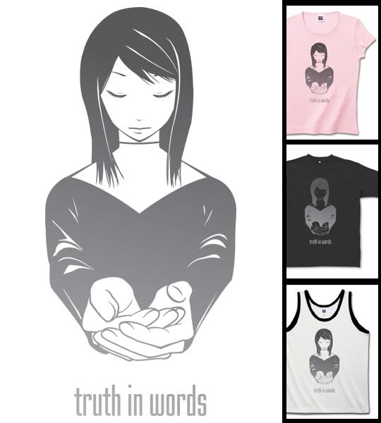 グラデーションTシャツ通販 女性デザイン