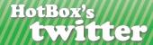 Tシャツ屋HotBox twitter