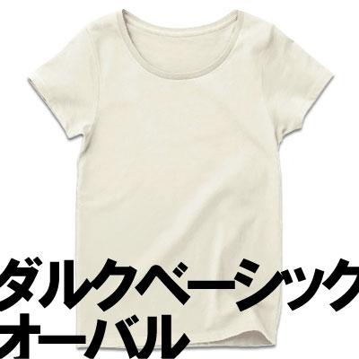 ダルクベーシックオーバルTシャツ