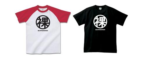 Tシャツ見本画像 ダークカラーTシャツ・ラグランTシャツ
