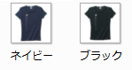 ダークカラーバリエーション 女性用Tシャツ