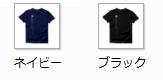 ダルク ダークカラーシャツ