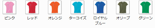ディープカラー リブクルーネックTシャツ
