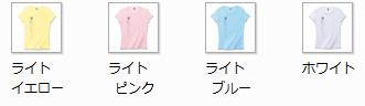 レディース半袖シャツ ライトカラー
