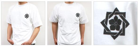 淡カラー 5.6オンスTシャツ