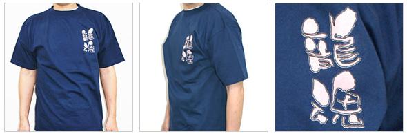 濃色 ヘビーウェイトTシャツ