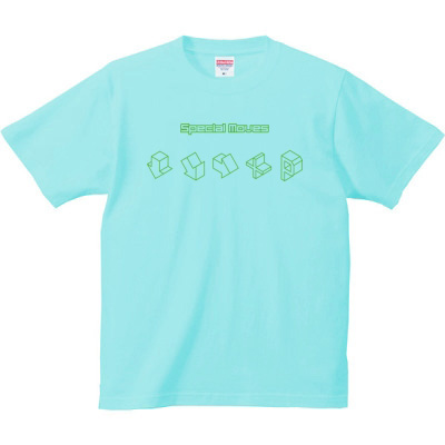 必殺技 デザインTシャツ