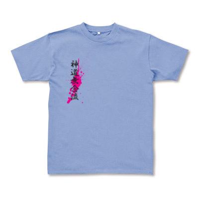 血しぶき文字デザイン Tシャツ
