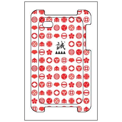 新撰組家紋ロゴ アイフォンカバー