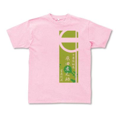 新選組Tシャツ オリジナルグッズ
