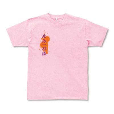 文字デザインTシャツ 通販