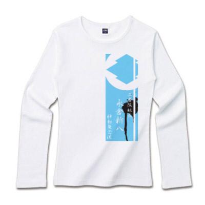 ロングシャツ 和 文字イラスト