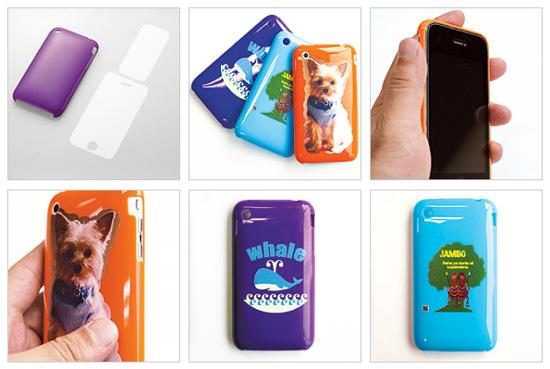 iPhone3G カバーケース