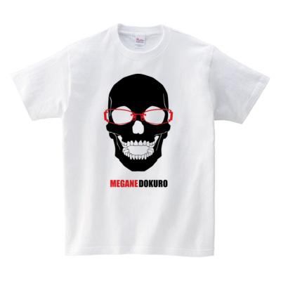 ドクロTシャツ 通販