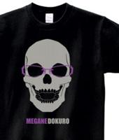 骸骨Tシャツ「灰DOKURO紫MEGANE」