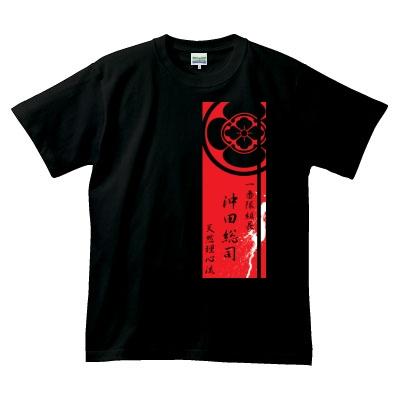 新撰組Tシャツ 一番隊組長 沖田総司