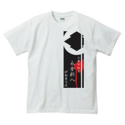 デザインTシャツ サムライグラフィック