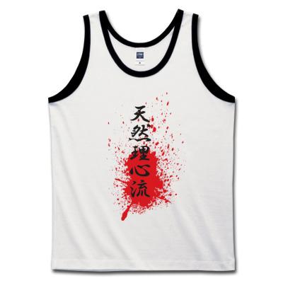トリムタンクトップ通販 漢字デザイン