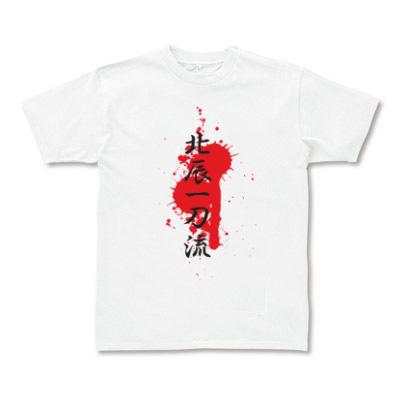 Tシャツ 漢字デザイングッズ