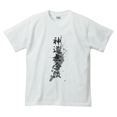 漢字デザイン 武士道Tシャツ