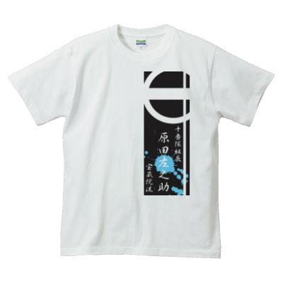 原田左之助Tシャツ 侍デザイン