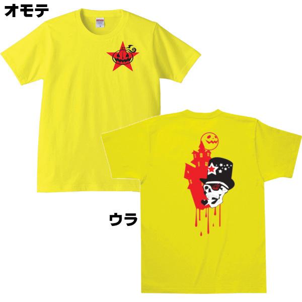 髑髏とパンプキン両面プリントTシャツ