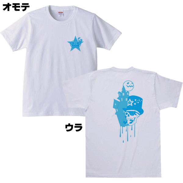 両面印刷デザインシャツ 髑髏と南瓜