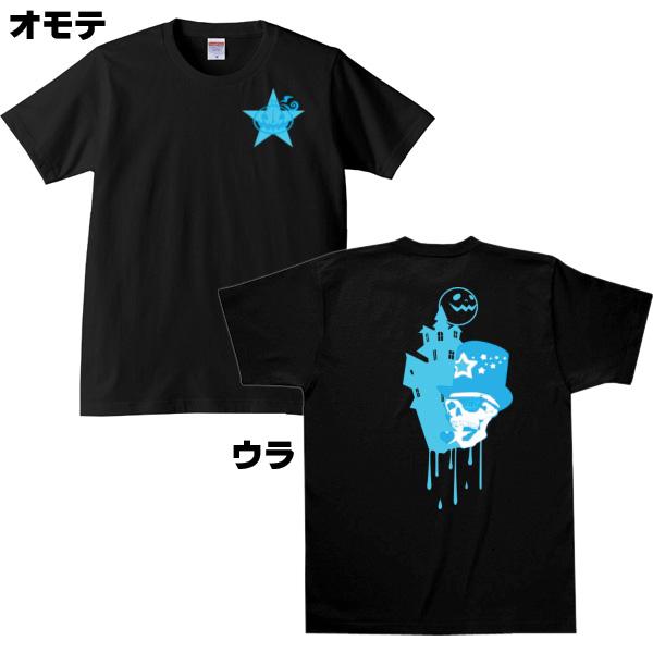 黒Tシャツ 髑髏デザイン