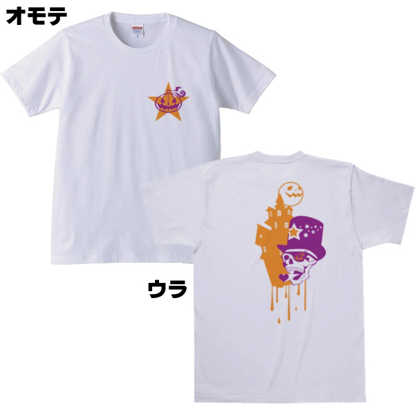両面印刷Tシャツ ドクロイラスト