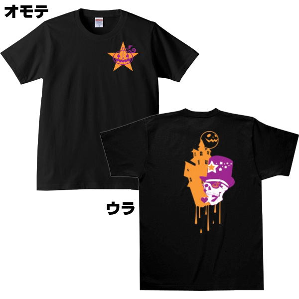 両面Tシャツ デザイングッズ ドクロイラスト